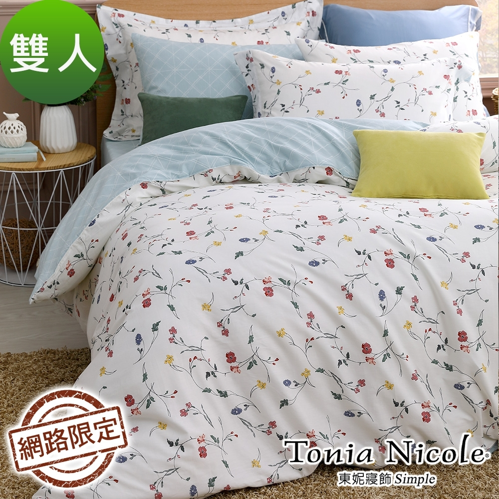 Tonia Nicole東妮寢飾 花戀霓裳100%精梳棉兩用被床包組(雙人)