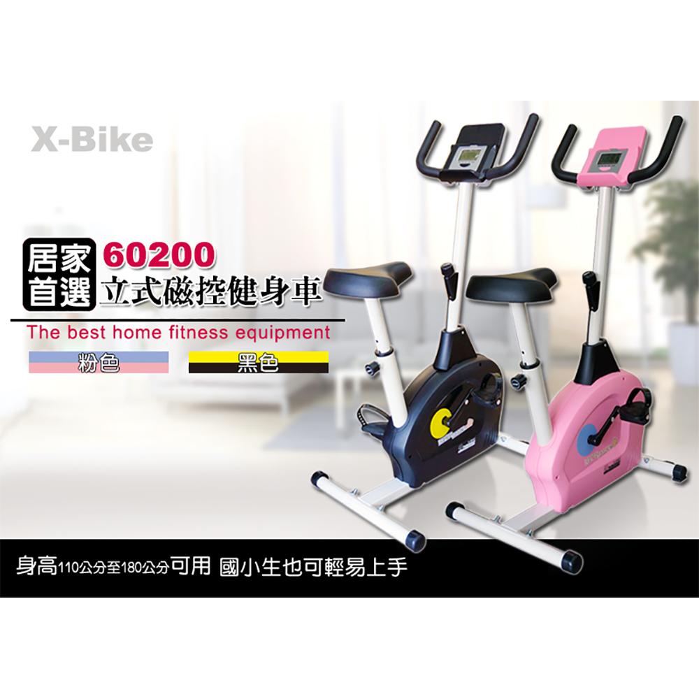 【 X-BIKE 晨昌】立式磁控健身車_小綿羊 (可放平板.手機)60200 -黑色