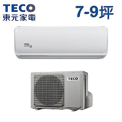 TECO東元 7-9坪 一對一雅適變頻冷暖型冷氣MS40IH-ZR2/MA40IH-ZR2