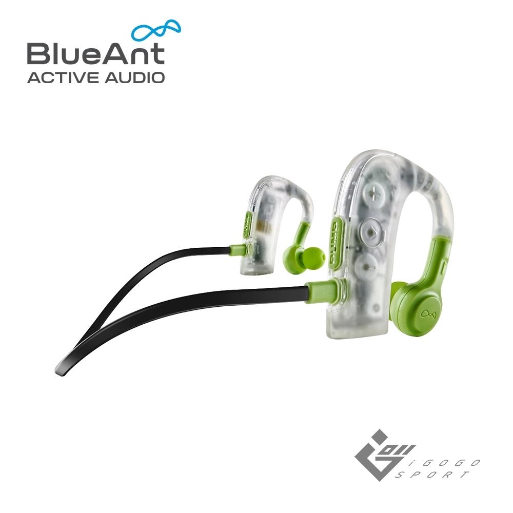 BlueAnt PUMP 2 無線藍牙防水運動耳機 - 透明綠