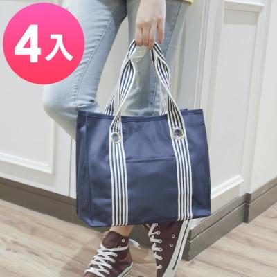 團購禮品特組 手提袋購物袋 尼龍棉織-英倫條紋(四入組)