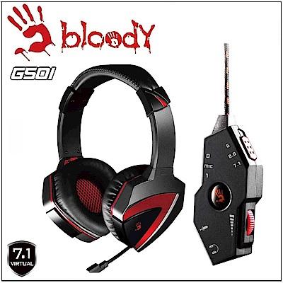 【A4 bloody】G501控音辦位7.1遊戲耳麥