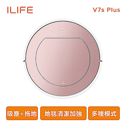 【ILIFE】V7s Plus 拖地 + 掃地機器人