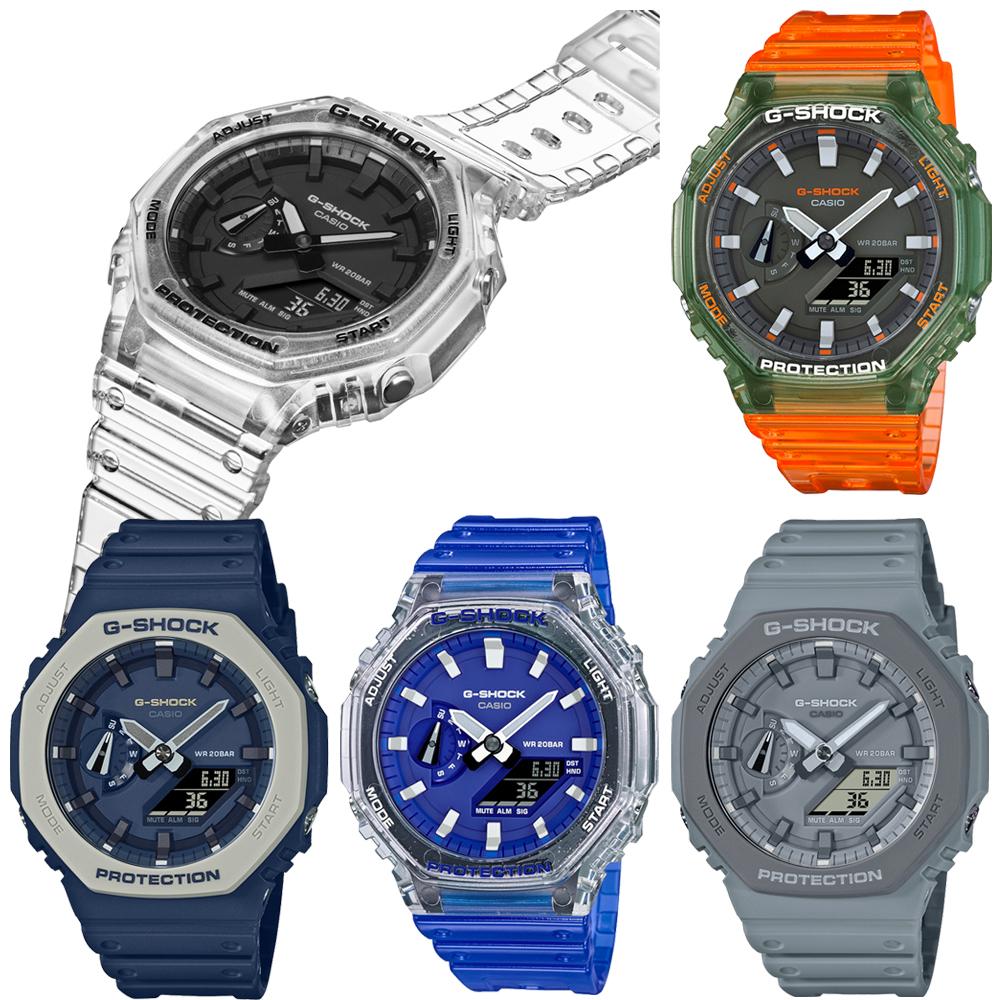 CASIO卡西歐 G-SHOCK 簡約獨特新色 八角型錶殼 GA-2110ET-45.4mm