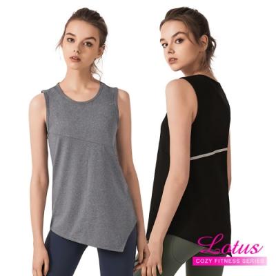 運動上衣 率性下擺不規則長版運動背心-2色 LOTUS