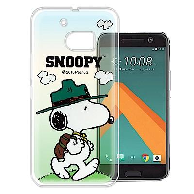 史努比 正版授權 宏達電 HTC 10 / M10 漸層彩繪軟式手機殼(郊遊)