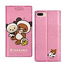 日本授權正版 拉拉熊 OPPO R11 金沙彩繪磁力皮套(熊貓粉)