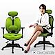 DonQuiXoTe_韓國原裝Grandeur雙背透氣坐墊人體工學椅-綠 product thumbnail 1