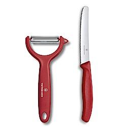 VICTORINOX瑞士維氏 廚刀兩件組(蔬果刀+削皮器)-紅