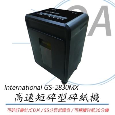 INTERNATIONAL GS-2830MX 高速短碎型碎紙機