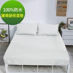 eyah 宜雅 台灣製專業護理級完全防水床包式保潔墊 雙人加大 純淨白