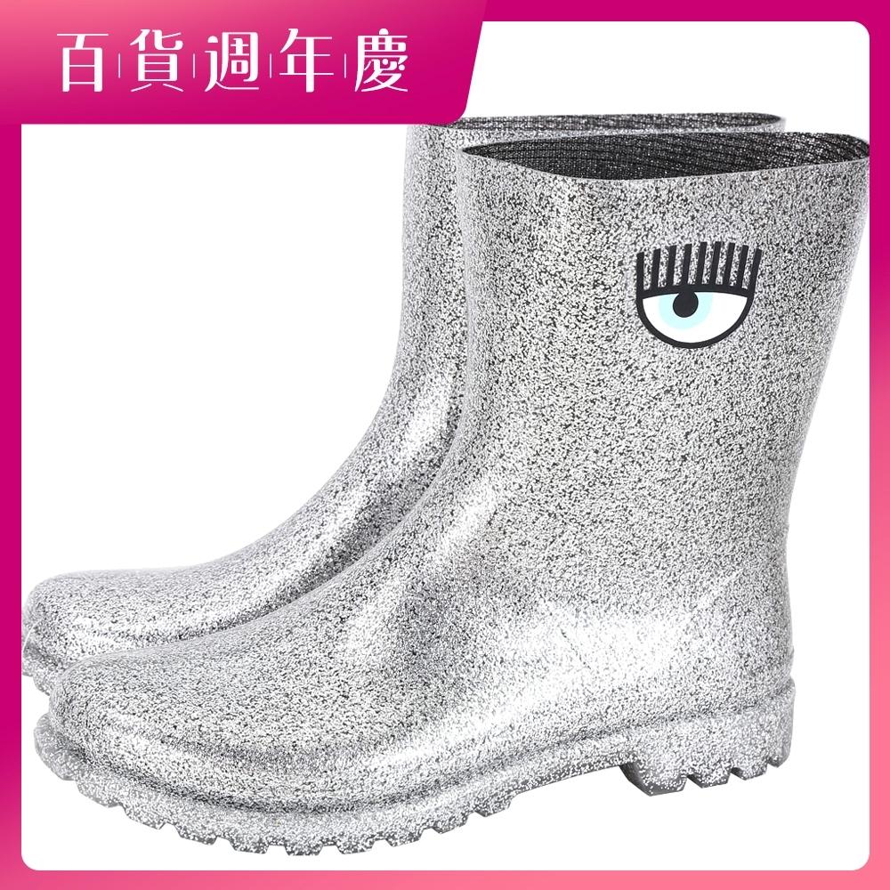 [下雨天時尚必備款] Chiara Ferragni Rainboot 眨眼圖騰雨靴-3款可選