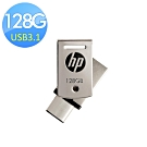 HP惠普 X5000M 128GB USB3.1 Type-C OTG 雙用隨身碟