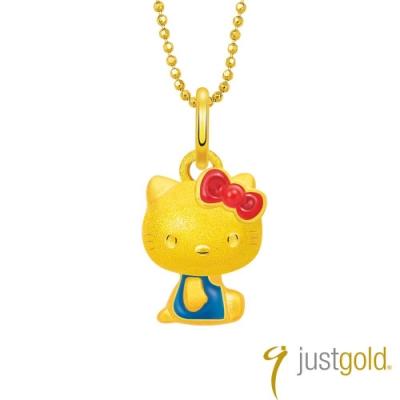 [時時樂✩黃金✩限時限量再限降!]鎮金店Just Gold kitty任選均價