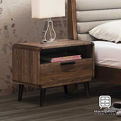 漢妮Hampton艾文斯系列床頭櫃-55x40x52cm