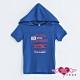 童裝 帥氣穿搭 短袖帽T 兒童T恤 中童 男童  (藍) AngelHoney天使霓裳 product thumbnail 1