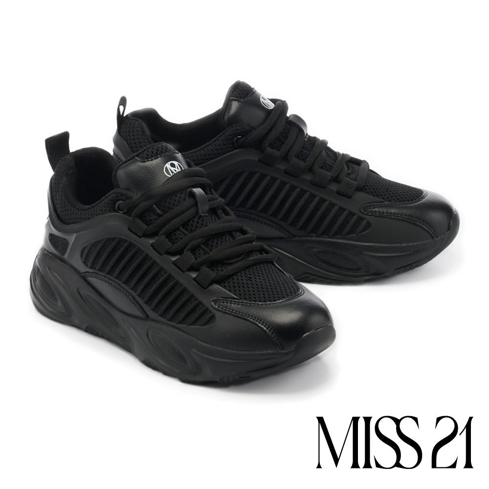休閒鞋 MISS 21 街頭率性純色百搭老爹厚底綁帶休閒鞋-黑