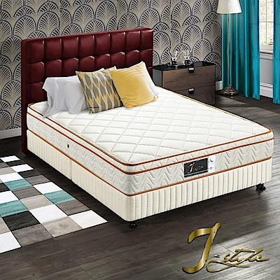 J-style婕絲黛 飯店款3M防潑水乳膠彈簧床墊 單人加大3.5x6.2尺