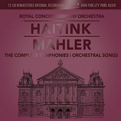 海汀克指揮馬勒交響曲全集12CD+藍光音樂片(12CD)