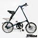 英國STRiDA速立達 EVO版18吋內變3速 碟剎/皮帶傳動/折疊後可推行/三角形單車-霧藍色 product thumbnail 2