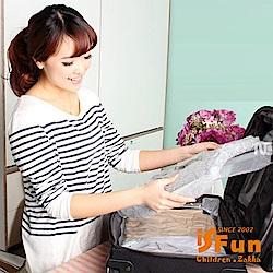 iSFun 真空壓縮 大容量加厚抽氣居家收納袋 超值3入