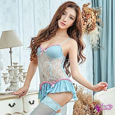 Sexy Cynthia馬甲 浪漫粉藍色長馬甲吊襪帶四件組-藍F
