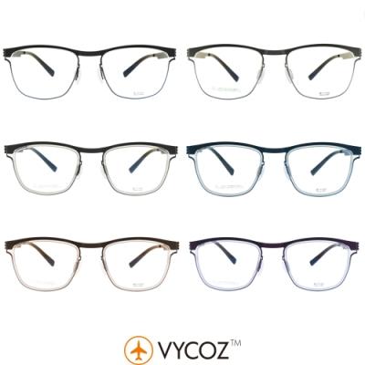 VYCOZ 光學眼鏡 眉款方框 / INCLINE X 系列 #LUX