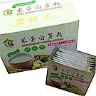 濃。純。香。米蛋白薑粉(15公克x10包入)共5盒