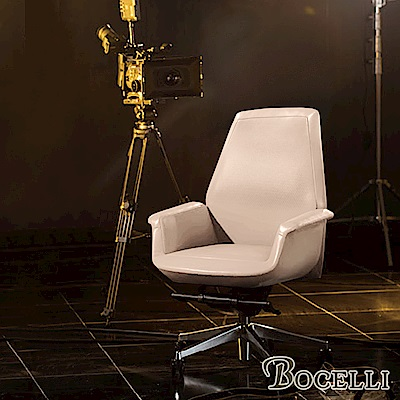 BOCELLI-CLASSICO經典風尚中背辦公椅(義大利牛皮)優雅米
