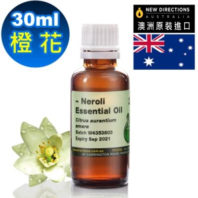 NEW DIRECTIONS 澳洲原裝進口單方純精油30ml(橙花)