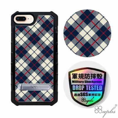 apbs iPhone 8 Plus / 7 Plus 5.5吋專利軍規防摔立架手機殼-蘇格蘭紋藍