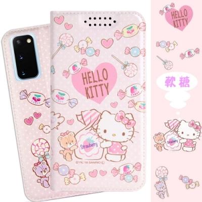 【Hello Kitty】三星 Samsung Galaxy S20 甜心系列彩繪可站立皮套(軟糖款)