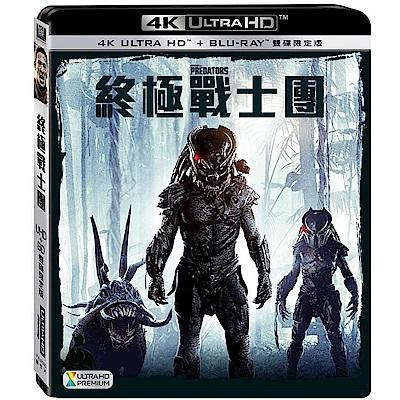 終極戰士團  UHD+BD雙碟限定版