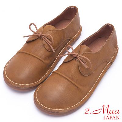 2.Maa 牛津復古金線設計牛皮綁帶包鞋 - 卡其