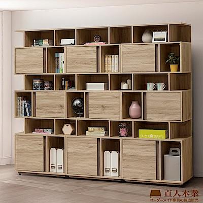 日本直人木業-MORAND北美橡木240CM功能櫃/書櫃/收納櫃