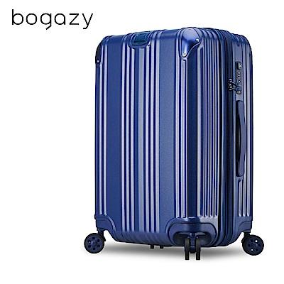Bogazy 懷舊夢廊 20吋可加大行李箱(蝶豆藍)