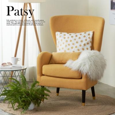 H&D Patsy 派特希鄉村風造型單人椅/主人椅