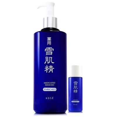 KOSE高絲 雪肌精化妝水500ml(極潤型)贈雪肌精乳液33ml(極潤型)