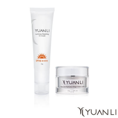 YUANLI願麗 無瑕光感修護CC精華乳升級版SPF40+++50g+真白素顏霜50g
