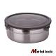 韓國Metal lock圓形不鏽鋼保鮮盒1900ml.露營野餐不銹鋼金屬環保收納大容量 product thumbnail 1