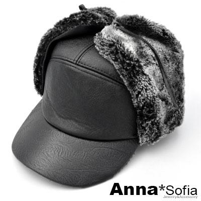AnnaSofia 質感皮革亮絨加厚 超保暖護耳棒球帽軍帽(黑系)