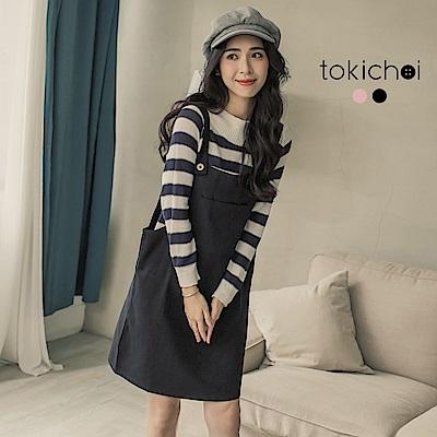 東京著衣 猜你會喜歡大口袋造型吊帶裙-S.M(共二色)