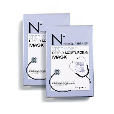 Neogence霓淨思 N3冰河醣蛋白深層保濕面膜8片/盒★2入組