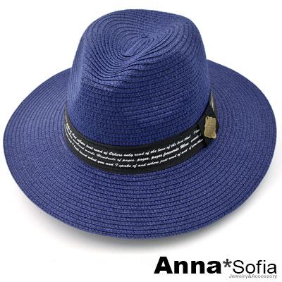 AnnaSofia 法式詩歌 防曬遮陽紳士帽爵士帽草帽(深藍系)