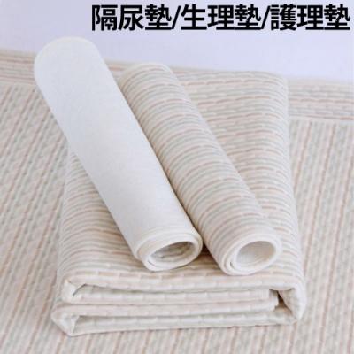 【優貝選】寶寶隔尿墊 4層透氣防水墊 生理期產褥墊 老人護理保潔墊-2件組