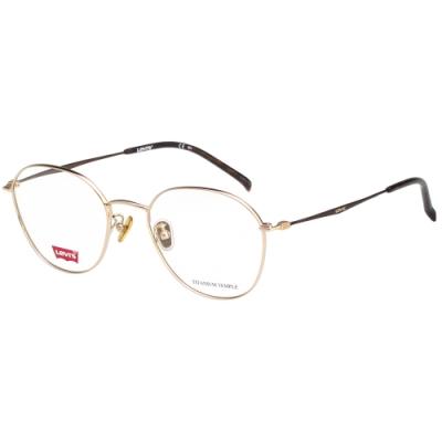 Levi s 光學眼鏡 (金色)LV7007F