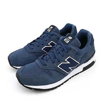 NEW BALANCE-男休閒鞋ML565BLN-D-深藍