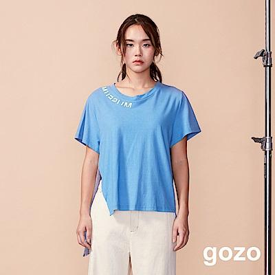 gozo 側開配色帆布織帶造型上衣(二色)