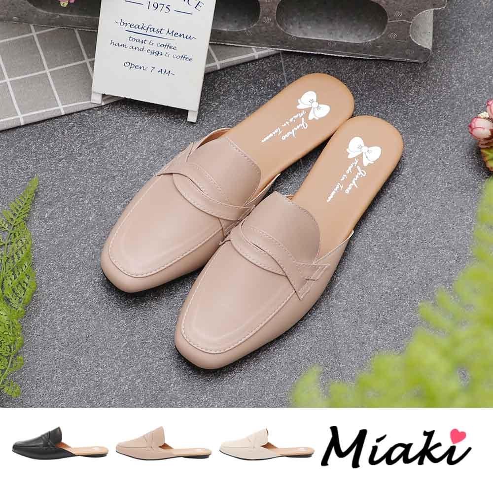 Miaki-穆勒鞋.極簡主義方頭平底包鞋 (奶茶色系)