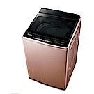 Panasonic國際牌 15KG 變頻直立式洗衣機 NA-V150GB-PN (北北基桃